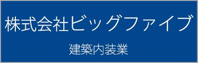 株式会社グッドツアー